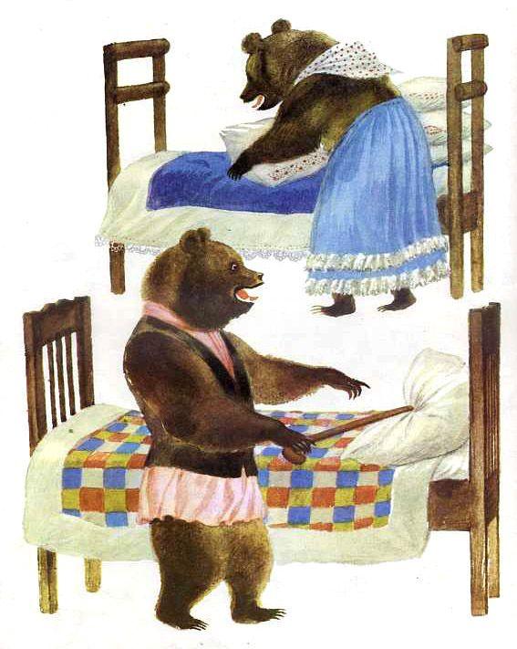 сразу три медведя картинки из книг сможете