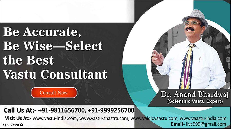 (4) Who is the best Vastu consultant in Andhra Pradesh