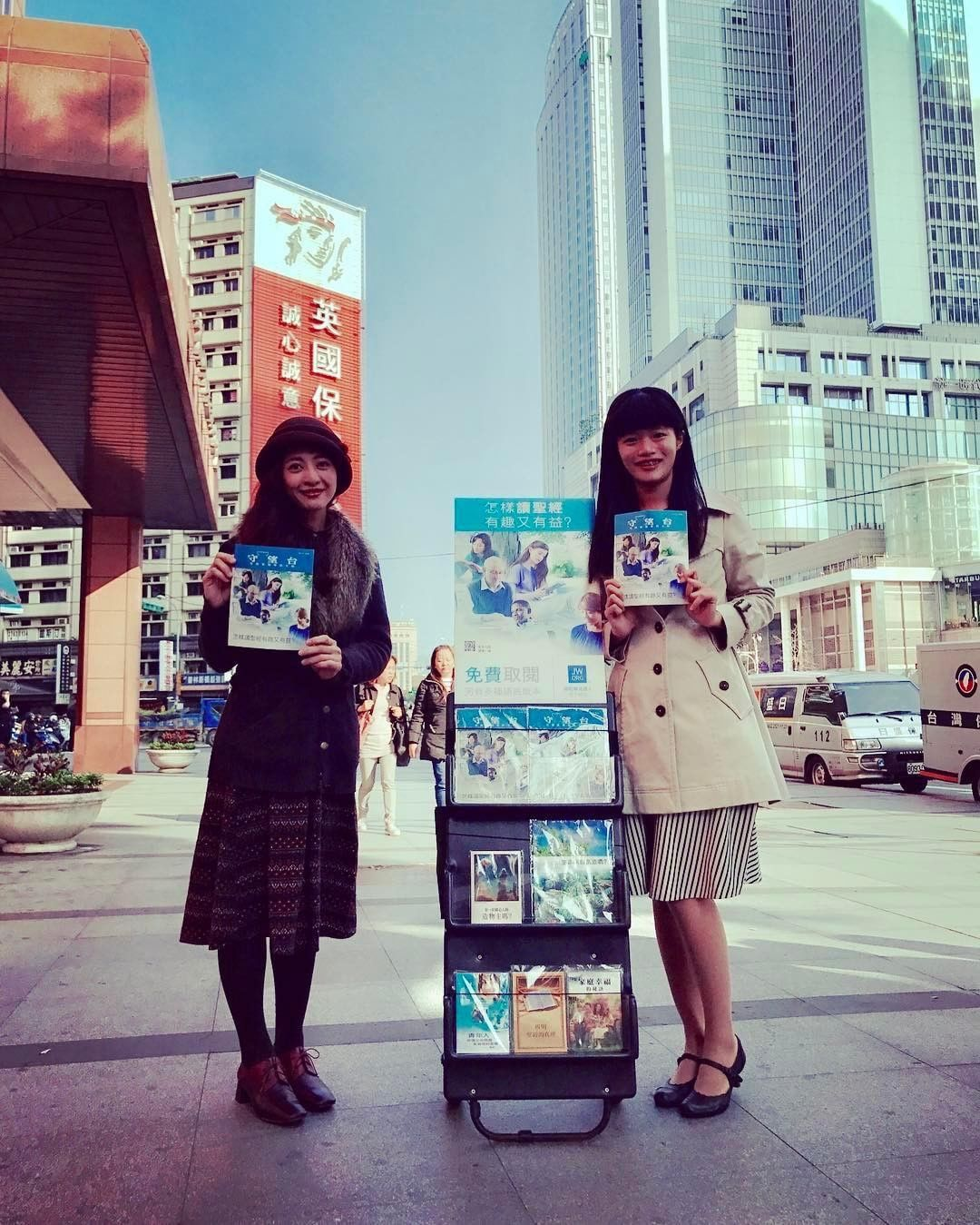 "4,045 Likes, 15 Comments - JW Gift & Art Gallery (@ministrygallery) on Instagram: ""Public witnessing in Taipei, Taiwan.  Shared by @iwaichristina  #jw #jworg #cartwitnessing…"""