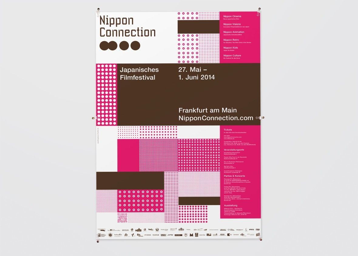 Nippon Connection 2014