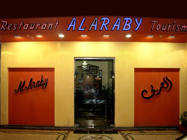 مطعم مصرى يقدم اكلات مصريه بالطعم بتاااع زمان شغال مشاوى و اكلات شرقى Neon Signs Broadway Shows Tourism