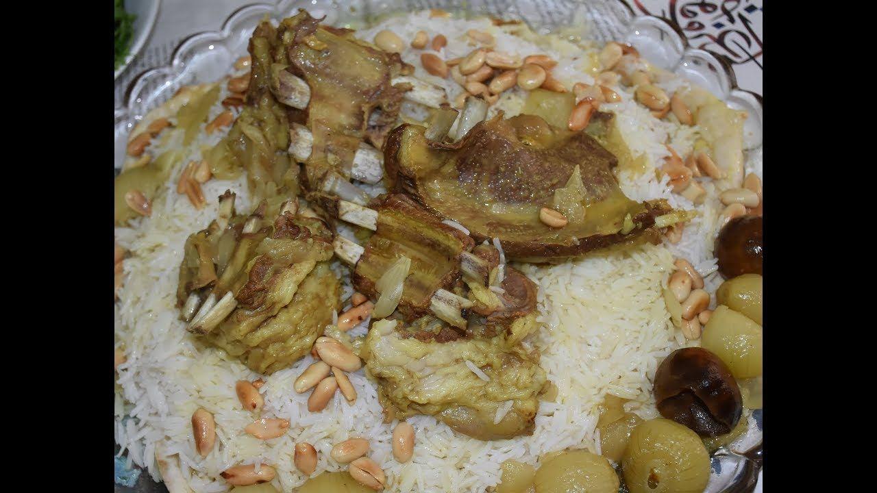 تشريب لحم ابيض الدليمية هبيط من مطبخ ام عمار للاكلات العراقية Youtube Food Meat Pork