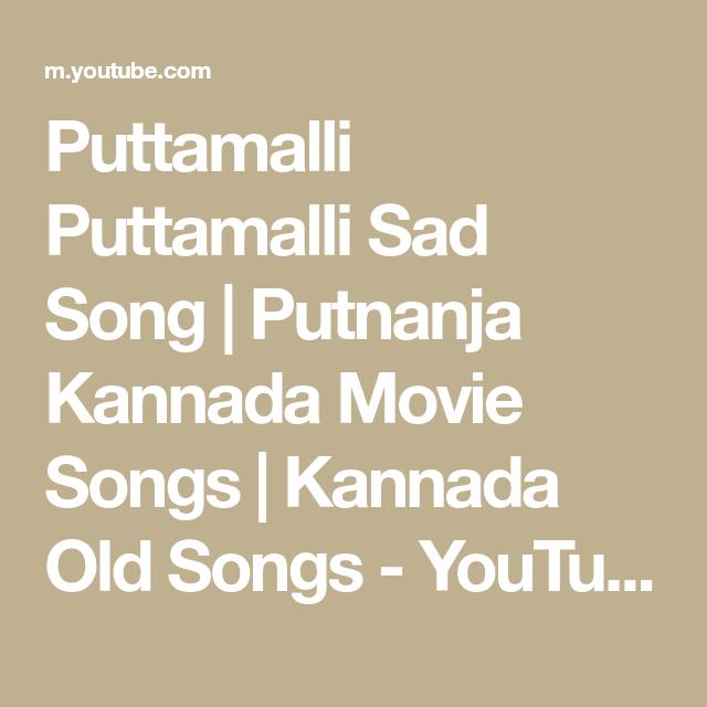Pin On Kannadafresh Sad Old Songs
