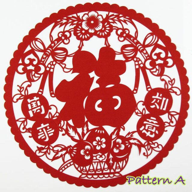 Traditional Chinese Red Fook Static Film Sticker Sweet Home
