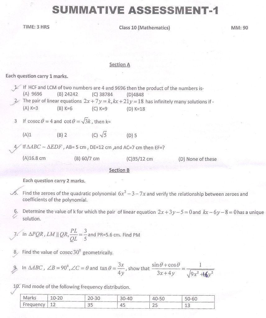 Hcf And Lcm Worksheet Grade 5 Math Worksheets Kids Math Worksheets Math Blog [ 2000 x 1414 Pixel ]