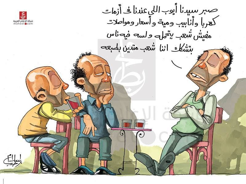 كاريكاتير إسلام رجب مصر يوم الأحد 22 مارس 2015 Caricature Fictional Characters Zelda Characters