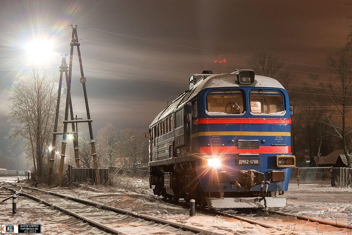 ДМ62-1786, станция Осташков ОКТ, Тверская обл. Автор ...