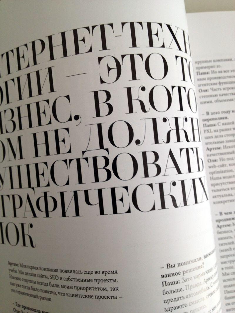 WTF Di(dot) Custom Typeface by Letterhead