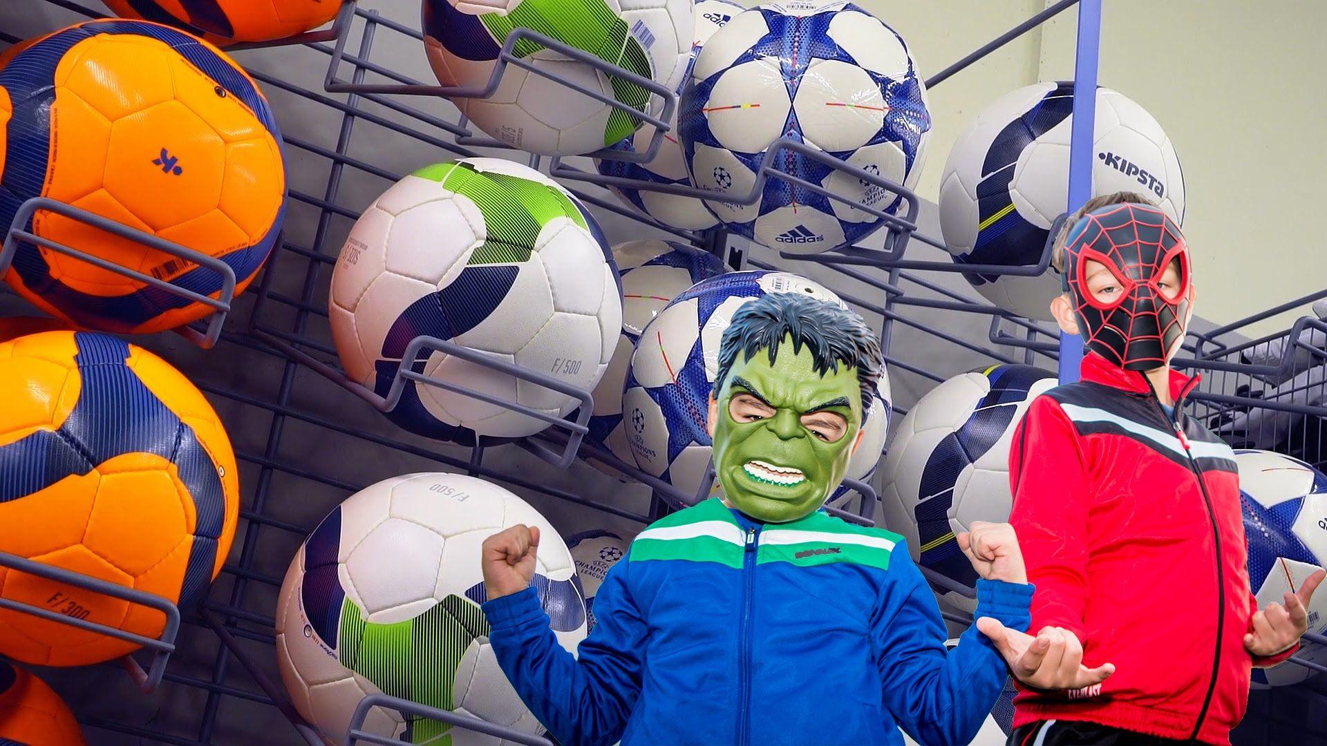 Человек Паук и Мини Халк в спортивном магазине