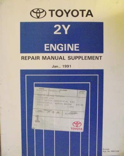 medical tape nonsterile white 2 inch x 10 yards 6 per box rh pinterest com Toyota JZ Engine Toyota 22R 2.4 Engine