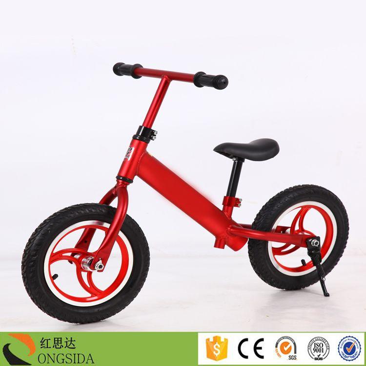 2017 Latest Model Unique Kids Bike Price Children Bicycle Kids