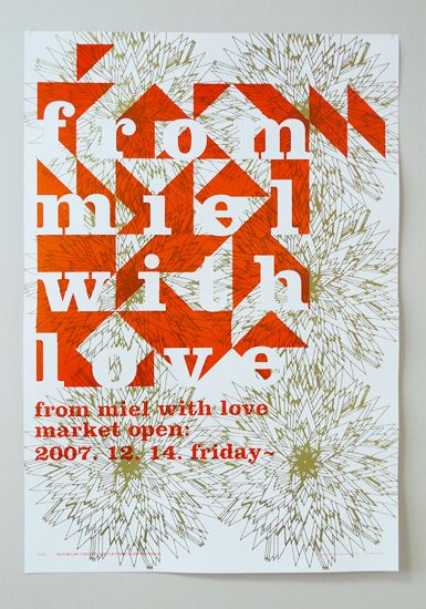 posters for From Miel with Love, an event of cafe Miel - Jaemin Lee