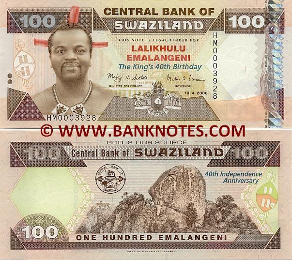 Swaziland 100 Emalangeni 2008 Obverse King Mswati Iii Born