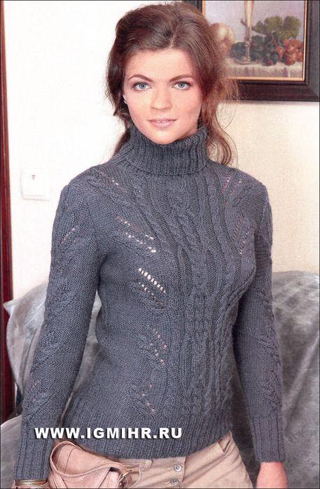 Темно-серый свитер с косами и аранскими узорами. Обсуждение на LiveInternet - Российский Сервис Онлайн-Дневников