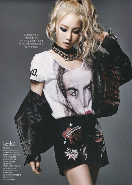 GG - Taeyeon - The Celebrity Mag.
