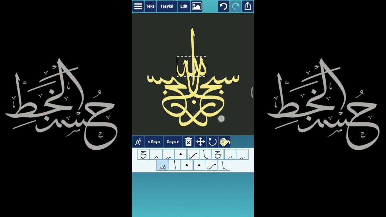 Cara Membuat Kaligrafi Subhanallah Efek Cermin Ana Muhtarif Alkhat Teks Gaya