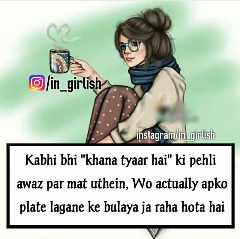 Girl Fact Pinterest Shyari: Funny Quotes, Girl