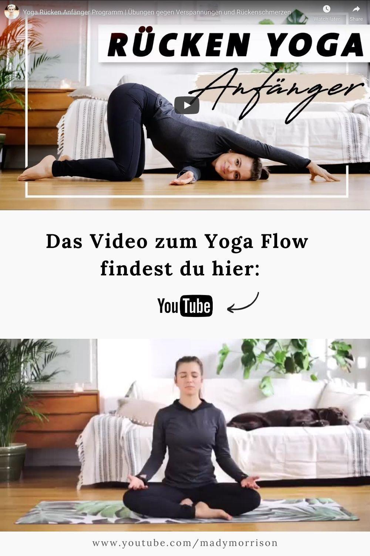 Rucken Yoga Fur Anfanger In 2021 Yoga Rucken Yoga Anfanger Yoga