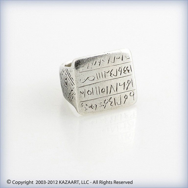 Old Tuareg African Silver Ring Magic Script Mali | • J E W E L R Y ...