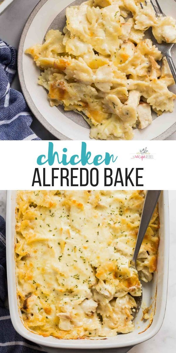 Chicken Alfredo Bake #chickencasseroledinners This Chicken Alfredo Bake is an easy casserole recipe made with pasta, homemade Alfredo sauce and lean chicken breasts. Meal prep and freezer friendly. #pasta #casserole #alfredo #chicken #chickenrecipe | chicken recipes | chicken breast | easy dinner ideas | make ahead casserole | dinner recipes #chickenalfredo