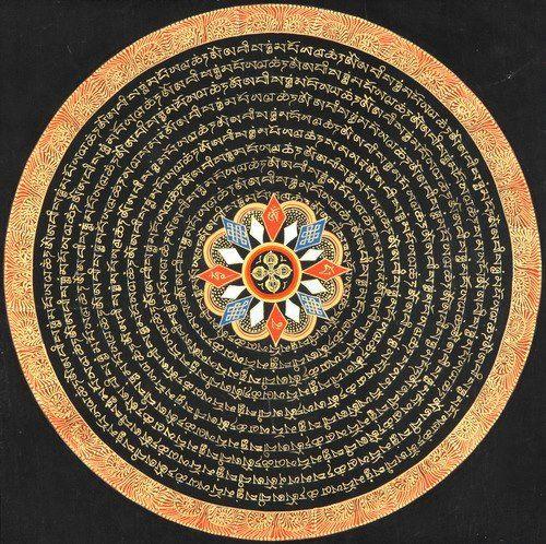 Mandala Decreto