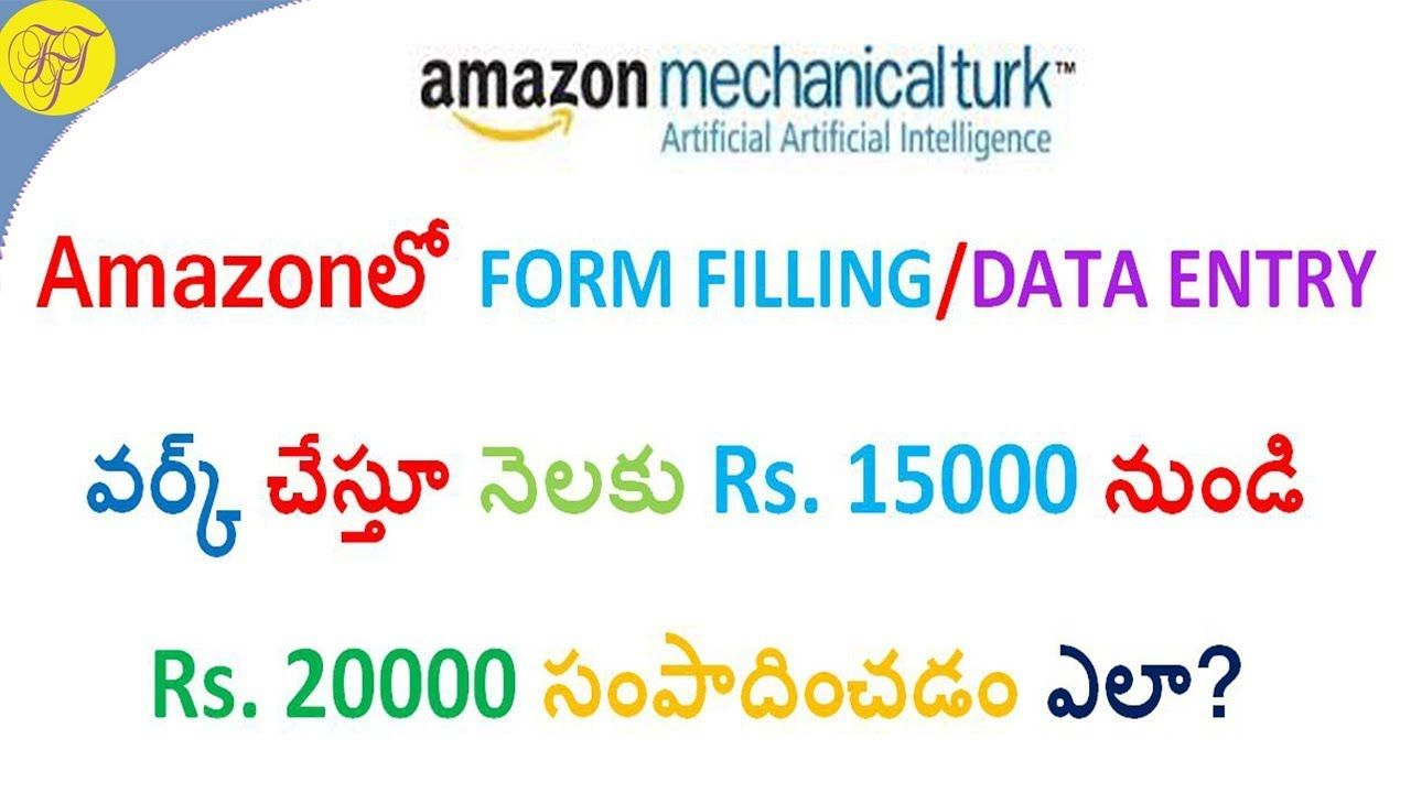 nice - Earn Money With Amazon Form Filling Part Time Home Based Jobs ...