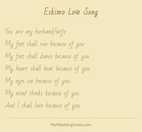 Eskimo Love Song