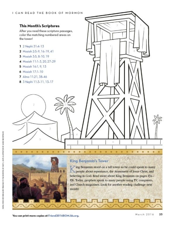 Book Of Mormon Lesson Coloring Page King Benjamin S Tower