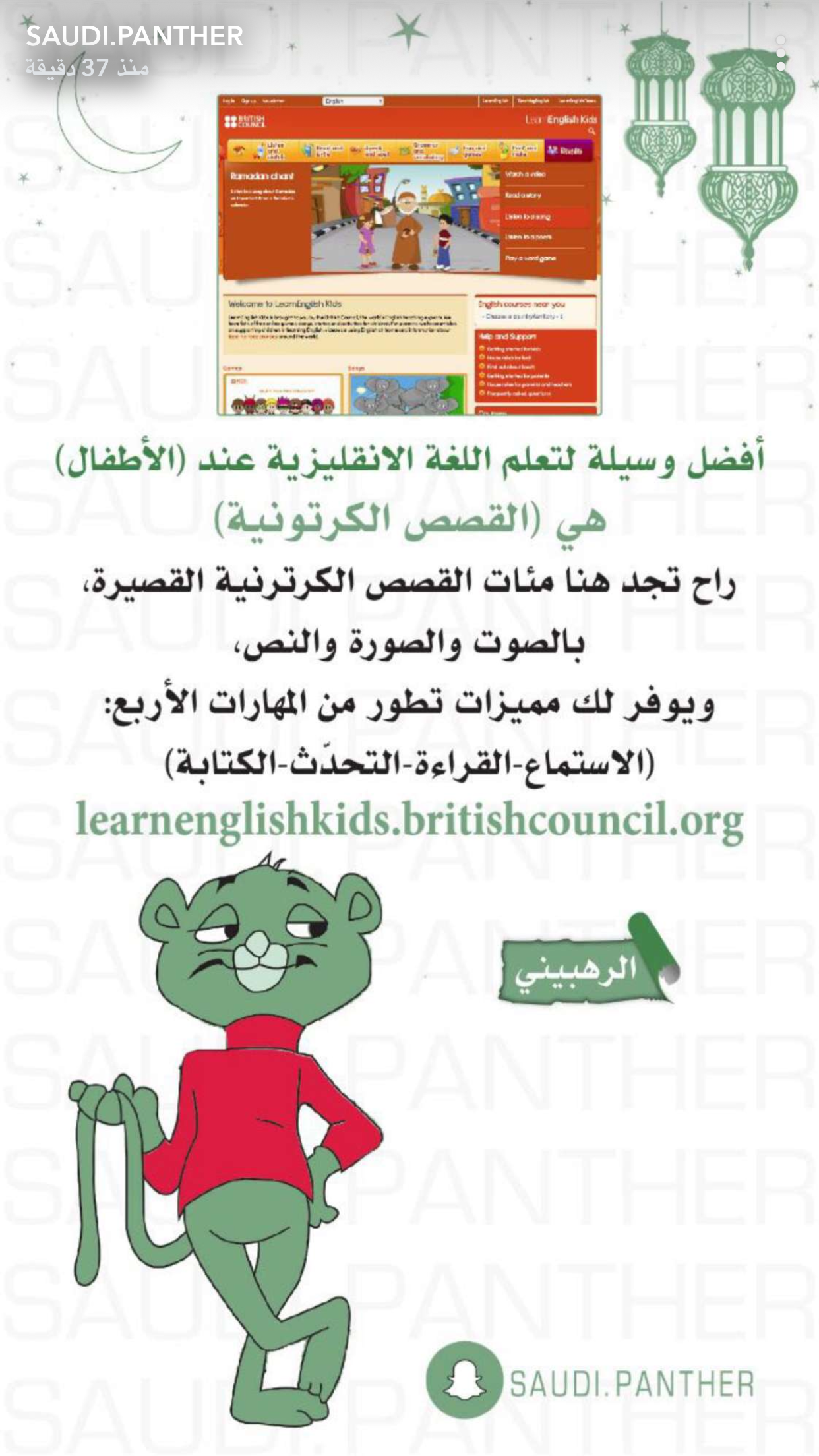 Pin By Abdullah On App English Language Learning English Language Learning Grammar Learn English Vocabulary
