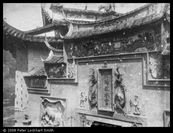 Pin By Qiao Zi On Old Photographs Chinese History Ancient China Black And White Photographs