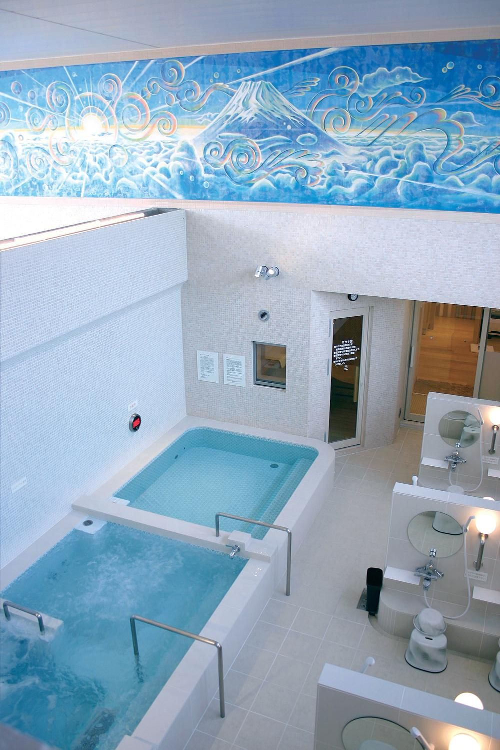 光明泉 [目黒区]炭酸泉、露天有り | Sento | Pinterest | Japan, Bath ...