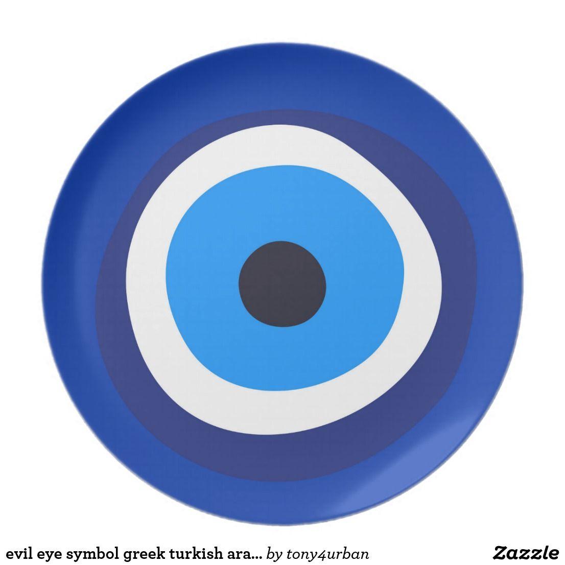 Evil eye symbol greek turkish arab talisman melamine plate eye evil eye symbol greek turkish arab talisman melamine plate buycottarizona