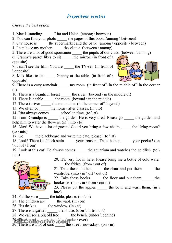 Prepositions Practice | Методы изучения | Pinterest