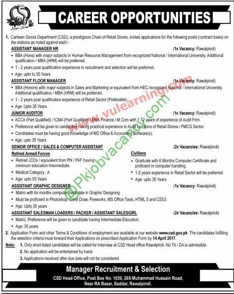 CSD Jobs 2017 Canteen Stores Department Rawalpindi Latest - computer assistant sample resume