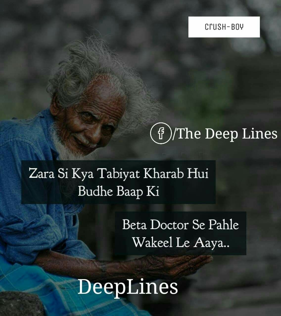 Pin by Babar Ali on parent's quotes | Movie posters
