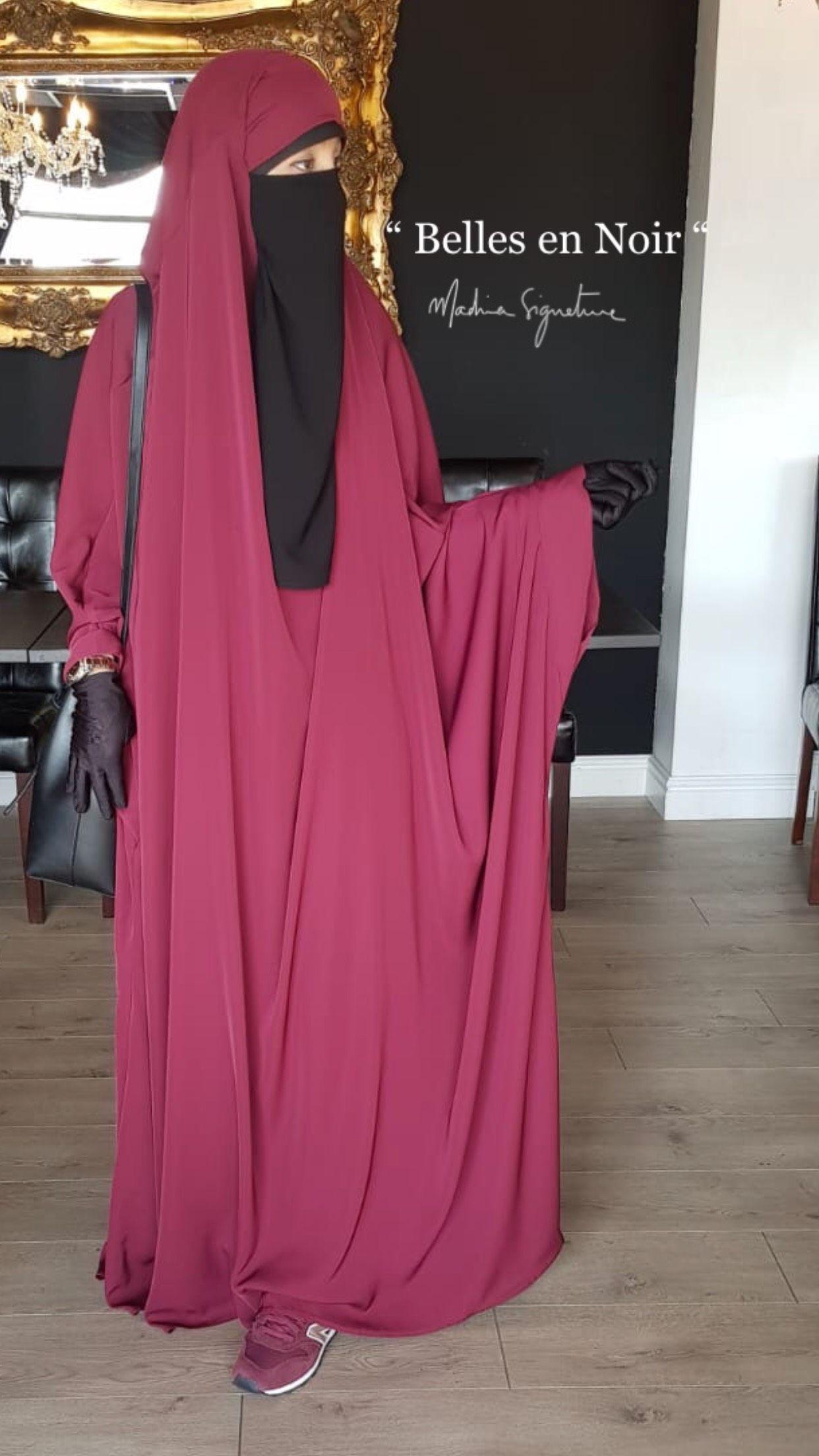 c0e9db1cd4d NEW JILBAB KIMONO YASMEEN BURGUNDY (LACE OR PLAIN Niqab Fashion