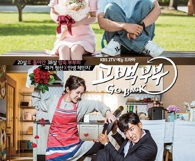 Agent X 2013 Episode 4 English Sub Thedramacoolorg t