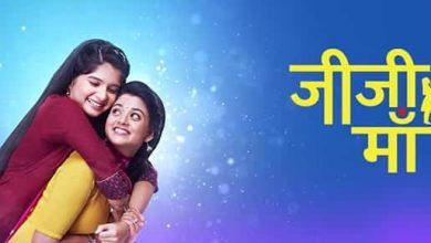 Jiji Maa 12th April 2018 episode 152 | dramas | Life status, Drama