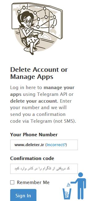 آموزش حذف اکانت تلگرام با لینک مستقیم صفحه دیلیت اکانت تلگرام رسمی و