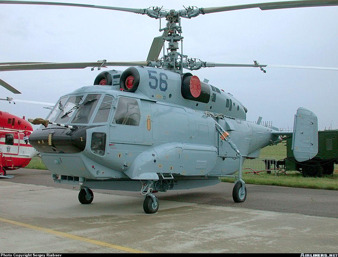 Kamov Ka31 New Russian AEW helicopter. MAKS2003