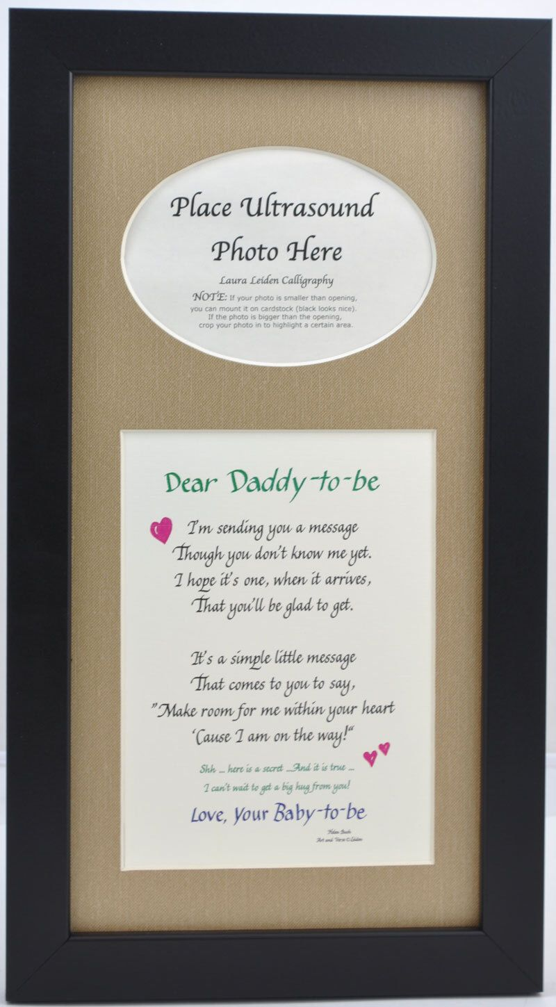7x14 Daddy to Be Ultrasound Frame - Choose Your Mat and Frame - Dad ...