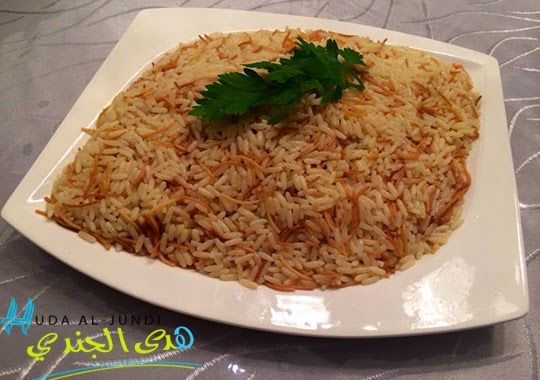 Syrischer Reis - Riz bishi3riye الرز السوري Rezepte Pinterest - syrische küche rezepte