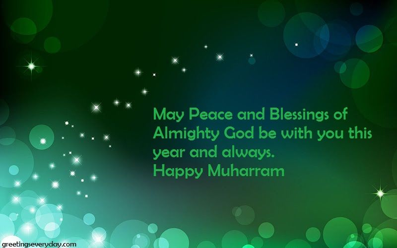 find the best collection of happy islamic new year muharram wishes quotes sayings slogans