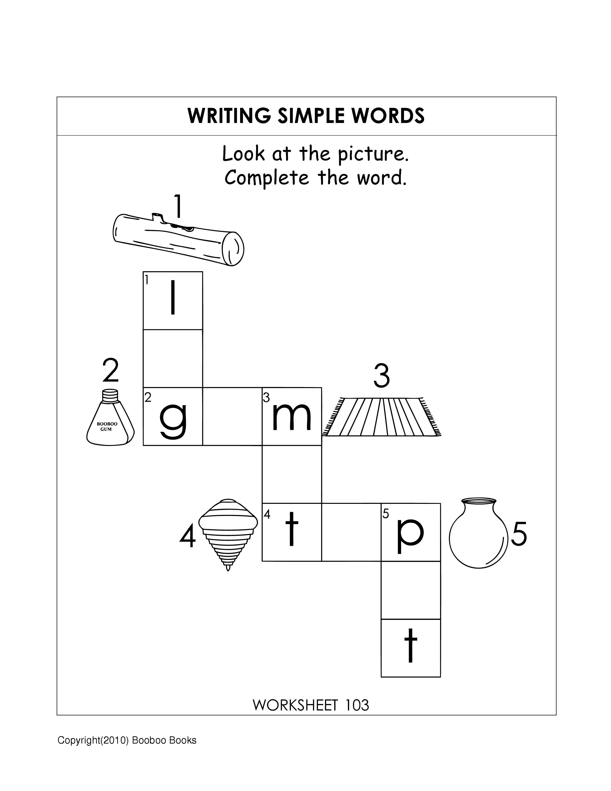 Http wwriterbpages hub kindergarten worksheets english also ukg places to visit pinterest rh