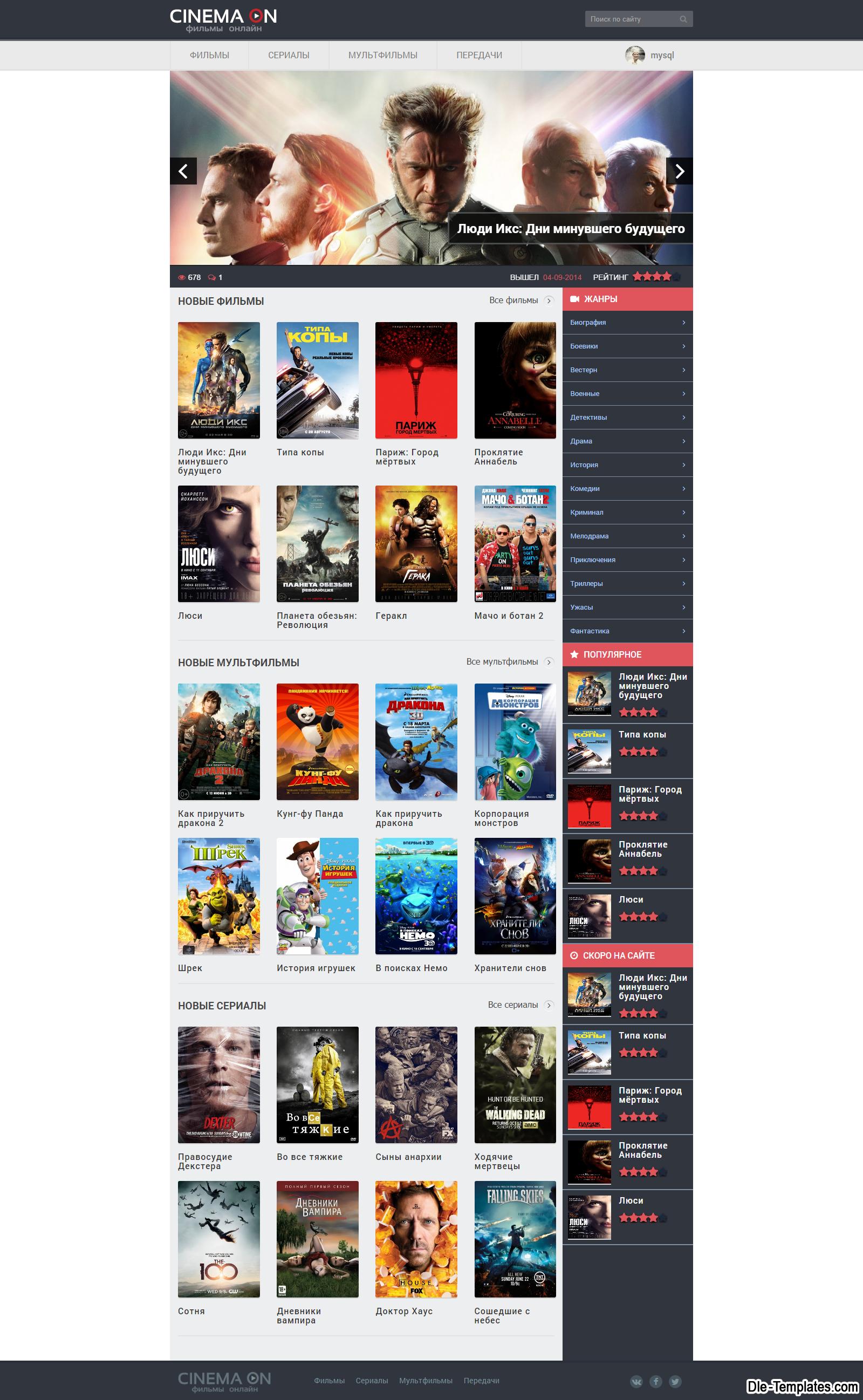 Cinema - шаблон онлайн кинотеатра для DLE | Movie Templates / Кино ...