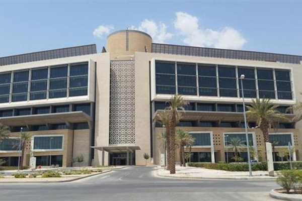 مستشفى قوى الأمن بمكة