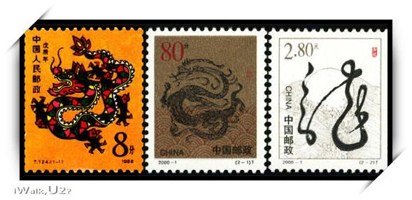 1988 and 2000 year of the dragon chinese zodiac - Chinese New Year 1988