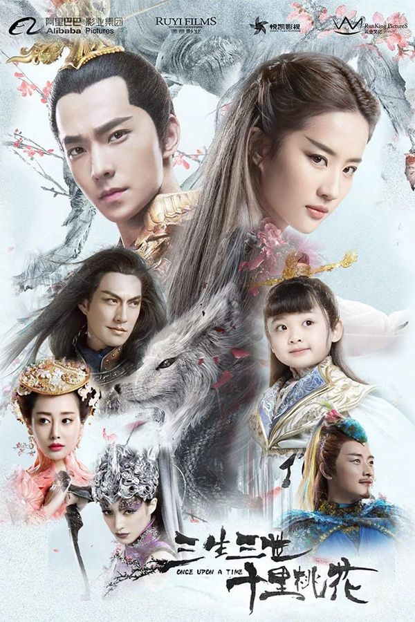 Once Upon A Time Ten Miles Of Peach Blossom Movie version