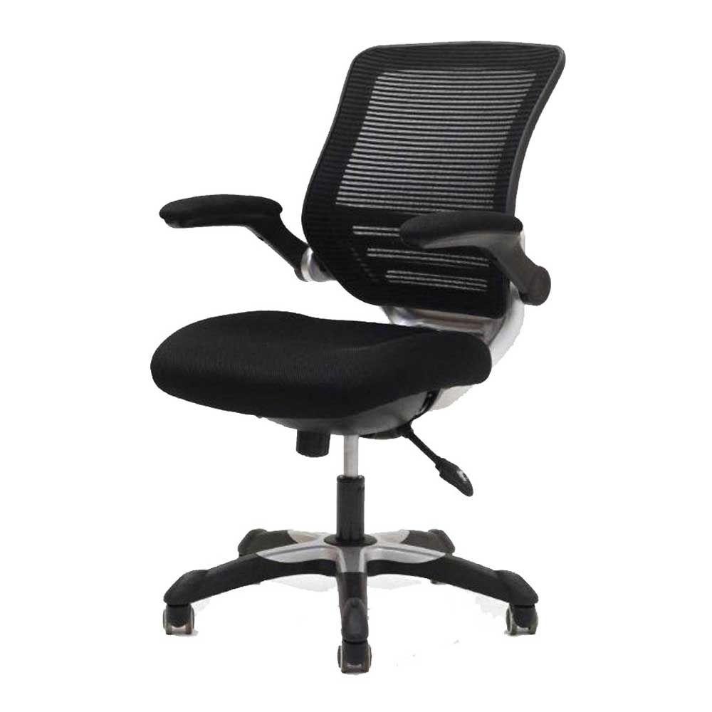 Desk chairs for bad backs ikea desk chair best office