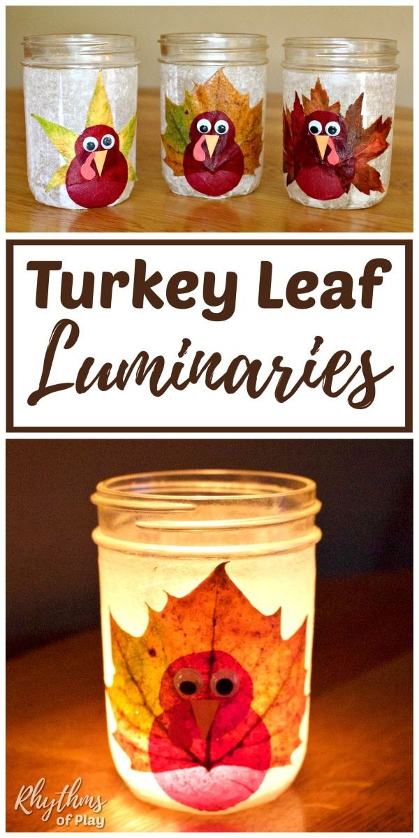 Turkey Leaf Lanterns Mason Jar Thanksgiving Craft Fun Craft Ideas